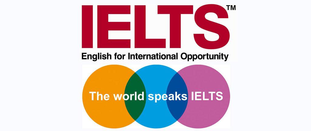 ıelts logo